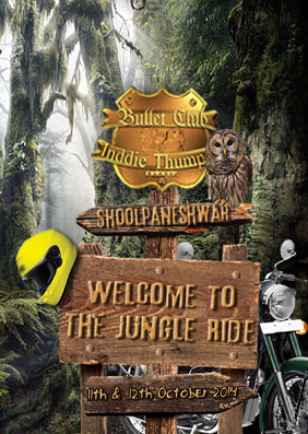 Welcome to the Jungle Ride 282X397